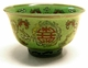 Chinese Double-Glazed Ceramic Bowl - Good Fortune #3