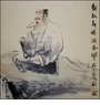 Chinese Figure Painting #9