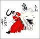 Chinese Figure Painting - Chinese Opera #467