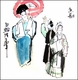 Chinese Figure Painting - Chinese Opera #471