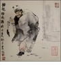 Chinese Figure Painting - Zhong Kui #12