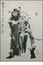 Chinese Figure Painting - Zhong Kui #4