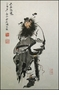Chinese Figure Painting - Zhong Kui #5