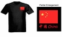 Chinese Flag T-Shirt #4