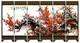 Chinese Folding Mini Screen - Plum Blossom #11