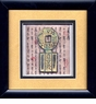 Chinese Framed Art - Chinese Ancient Coin #1