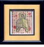 Chinese Framed Art - Chinese Ancient Coin #2