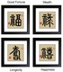 Chinese Framed Art - Chinese Calligraphy Symbols #51