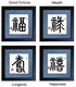 Chinese Framed Art - Chinese Calligraphy Symbols #52