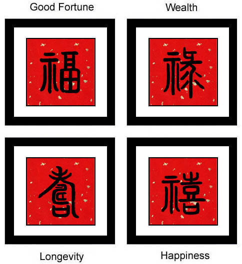 Chinese Calligraphy Framed Art Asian