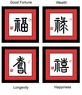 Chinese Framed Art - Chinese Calligraphy Symbols #91