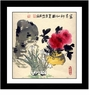 Framed Chinese Painting - Flowers #13