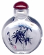 Chinese Inside Painted Snuff Bottle - Bamboo #54
