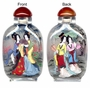 Chinese Inside Painted Snuff Bottle - Chinese Beauties #67