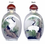 Chinese Inside Painted Snuff Bottle - Cranes & Pine Tree #60