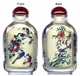 Chinese Inside Painted Snuff Bottle - Happy Couple #36