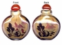 Chinese Inside Painted Snuff Bottle - Landscape #44