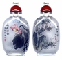 Chinese Inside Painted Snuff Bottle - Lotus & Bamboo #41