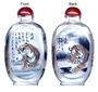 Chinese Inside Painted Snuff Bottle - Tiger #15