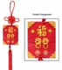 Chinese Knots - Good Fortune / Safe & Sound #96