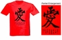 "Chinese ""Love"" Symbol T-Shirt #16"