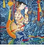 Chinese Modern Painting - Maiden #14