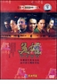 Chinese Movie - Hero (2002) / DVD