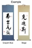 Chinese Name Translation - Custom Calligraphy Scroll (Large)