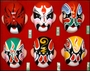 Chinese Opera Masks #21