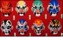 Chinese Opera Masks #46
