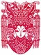 Chinese Opera Paper Cuts - Princess #443