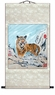 Chinese Painting Scroll - Tiger  #11