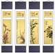 Chinese Painting Scrolls - Four Flowers
