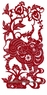 Chinese Zodiac Paper Cuts - Ox