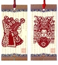 Chinese Paper Cuts - Bookmarks