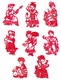 Chinese Paper Cuts - Children (Set of 8) #345