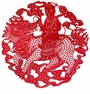 Chinese Paper Cuts - Buddha Riding Mythical  Qilin (Kylin) #434