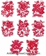 Chinese Paper Cuts - Flowers (Set of 8)