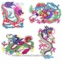 Chinese Paper Cuts - Chinese Zodiac Symbols / Dragon (Set of 4) #433