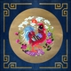Chinese Paper Cuts - Chinese Zodiac Symbols / Rooster #439