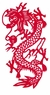 Chinese Paper Cuts - Dragon #34