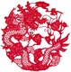 Chinese Paper Cuts  - Dragon #6