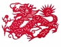 Chinese Paper Cuts - Dragon #80