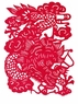 Chinese Paper Cuts - Dragon #81