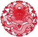 Chinese Paper Cuts - Dragon