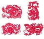 Chinese Paper Cuts - Dragons #2