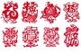 Chinese Paper Cuts - Good Fortune #28