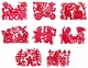 Chinese Paper Cuts - Happy Family (Set of 8)  #308