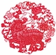 Chinese Paper Cuts - QiLin (Kylin) #55