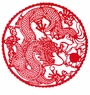 Chinese Paper Cuts -  Dragon Symbol #65